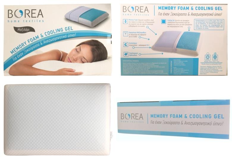 Μαξιλάρι Borea Memory Foam & Cooling Gel