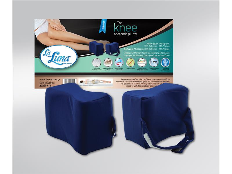 Μαξιλάρι La Luna The Knee Anatomic Pillow