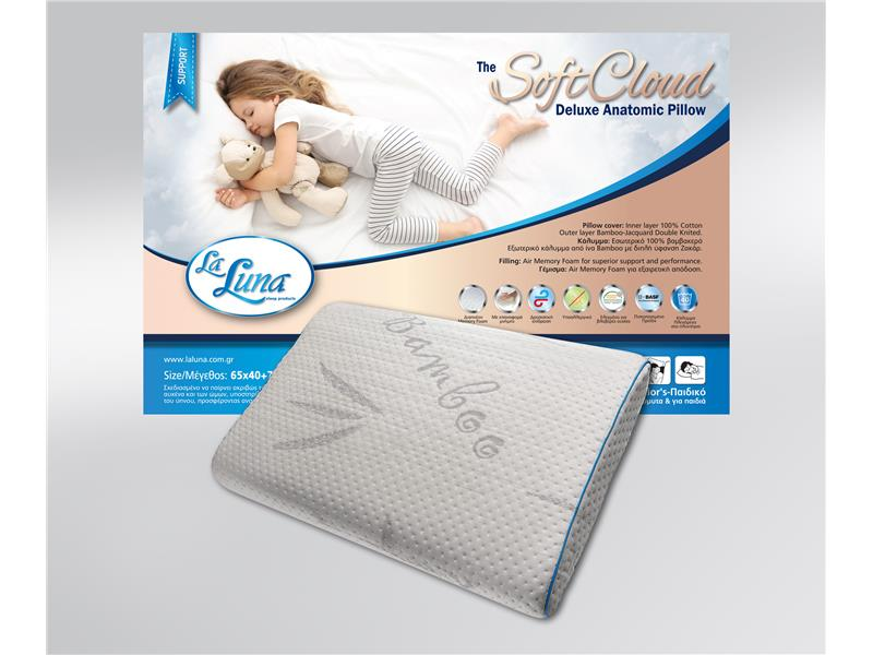 Μαξιλάρι La Luna The Soft Cloud Deluxe Anatomic Pillow