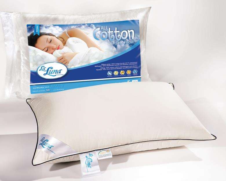 Μαξιλάρι La Luna All Cotton Organic Pillow